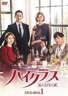 Night Light (DVD) (Box 1) (Japan Version)