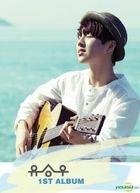 Yoo Seung Woo Vol. 1 - Yoo Seung Woo (Autographed CD) (Limited Edition)
