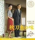 An Autumn Afternoon (Blu-ray) (English Subtitled) (Japan Version)