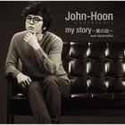 my story -Boku no Hanashi- Japan Special Edition (ALBUM+DVD)(First Press Limited Edition)(Japan Version)