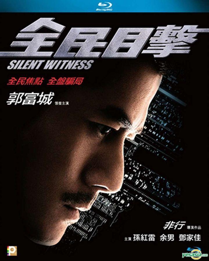 全民目擊 國語 原盤繁簡英SUP字幕 Silent Witness 2013 BluRay 1080p TrueHD 5.1 x265.10bit-BeiTai