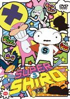 SUPER SHIRO Part 2 of 2 (DVD)(Japan Version)