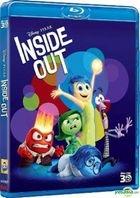 Inside Out (2015) (Blu-ray) (3D) (Hong Kong Version)