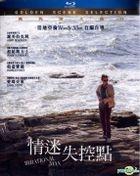 Irrational Man (2015) (Blu-ray) (Hong Kong Version)