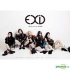 EXID Mini Album Vol. 2