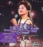 真愛演唱會 Karaoke (VCD)