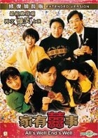 All's Well End's Well (1992) (DVD) (Extended Version) (Hong Kong Version)