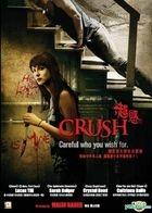 Crush (2013) (VCD) (Hong Kong Version)