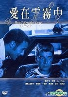 Don't Breathe Love Is In Air (Taiwan Version)