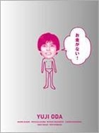 Okane ga Nai! DVD Box (DVD) (Japan Version)