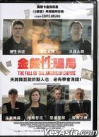 The Fall of the American Empire (2018) (DVD) (Taiwan Version)