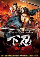 Last Ninja - Red Shadow  (DVD) (Japan Version)