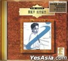 Memories For You (24K Gold CD)