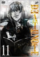 Death Note (DVD) (Vol.11) (Animation) (Japan Version)