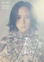 Itagaki Rihito 1st Photo Book 'Rihito 18'