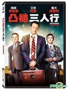 Unfinished Business (2015) (DVD) (Taiwan Version)