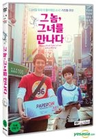When A Wolf Falls In Love With A Sheep (DVD) (Korea Version)