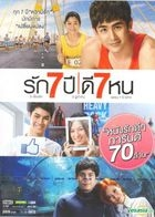 Seven Something (DVD) (Thailand Version)