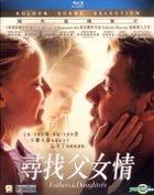 Fathers and Daughters (2015) (Blu-ray) (Hong Kong Version)