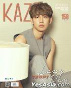 KAZZ Vol. 158 - TEMPT - Title