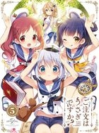 Is the Order a Rabbit? Vol.5 (DVD) (First Press Limited Edition)(Japan Version)