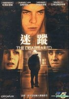 The Disappeared (2008) (DVD) (Taiwan Version)