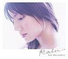 Rain (Japan Version)