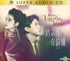Legendary Voices (SACD)