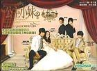 Romantic Princess (DVD) (Vol. 1) (To Be Continued) (Hong Kong Version)
