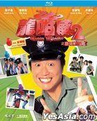Dragon Reloaded (2005) (Blu-ray) (Hong Kong Version)