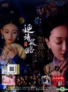 China TV Drama Theme Songs (2CD) (Malaysia Version)