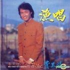 Yu Chang (Malaysia Version)