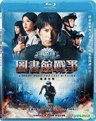 Library Wars: The Last Mission (2015) (Blu-ray) (English Subtitled) (Hong Kong Version)