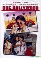 Doc Hollywood (1991) (DVD) (US Version)