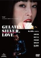 Gelatin Silver, Love (DVD) (Deluxe Edition) (Japan Version)