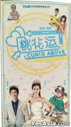 Cupid Above (2015) (H-DVD) (Ep. 1-38) (End) (China Version)