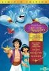 Aladdin (1992) (DVD) (Musical Mastepiece Edition) (Hong Kong Version)