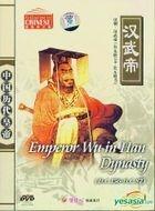 Emperor Wu In Han Dynasty (DVD) (China Version)
