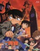 Detective Conan Theatrical Edition -The Phantom of Baker Street (Blu-ray) (Taiwan Version)