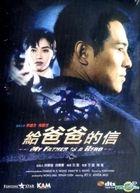 My Father Is A Hero (DVD) (Kam & Ronson Version) (Hong Kong Version)
