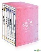 Kill Me, Heal Me (DVD) (14-Disc) (Normal Edition) (MBC TV Drama) (Korea Version)