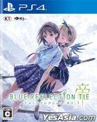 BLUE REFLECTION TIE/帝 (通常版) (日本版)
