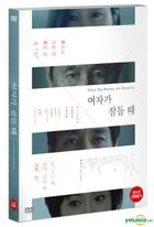 While the Women Are Sleeping (DVD) (Korea Version)