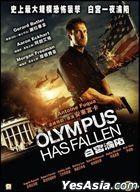 Olympus Has Fallen (2013) (DVD) (Hong Kong Version)