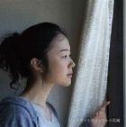 A Bride for Rip Van Winkle (Blu-ray) (Premium Box) (Japan Version)