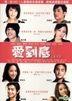 L-O-V-E (DVD) (Hong Kong Version)