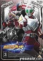 Masked Rider Blade Vol. 3 (Limited Edition) (Japan Version)