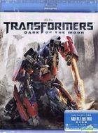 Transformers: Dark Of The Moon (2011) (Blu-ray) (Hong Kong Version)