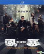 Firestorm (2013) (Blu-ray) (Taiwan Version)