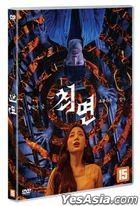 The Hypnosis (DVD) (韓國版)